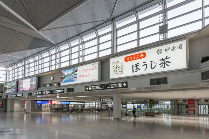 Chubu Centrair Airport consists of a couple of passenger terminals.