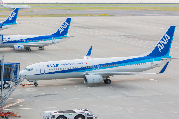 Nagoya Chubu Airport is a hub for All Nippon Airways.